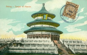 An 1898 postcard of the Temple of Heaven. (wikipedia)