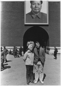 George and Barbara Bush before one of the many mammoth images of Mao seen in China at the time they lived there. (GBPL)