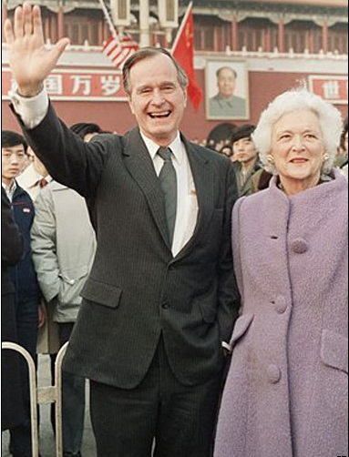 George and Barbara Bush in China as President and First Lady in 1989. (AP)