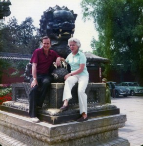 George and Barbara Bush in China. (GBPL)