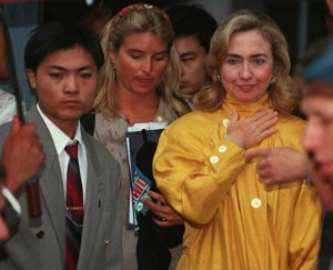 Hillary Clinton keeping her cool amid the bedlam caused by Chinese security at Huairou. (foreignpolicy.org