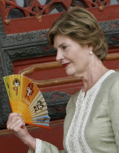 Laura Bush entering the Forbidden City during her 2008 visit. (english.sina.com)