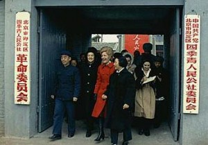 Mrs. Nixon walking through the streets of Beijing. (RNPL)