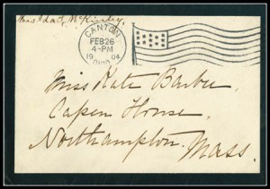 An Ida McKinley free-franked envelope - although she did not writing the name and address of the recipient. (bennetstamps.com)